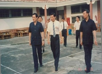 Mr. Ying-jeou Ma, visited