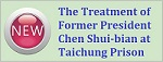 The Treatment of Former President Chen Shui-bian at Taichung Prison